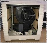 2017 новый воздушный охладитель типа 1.1kw центробежный испарительный