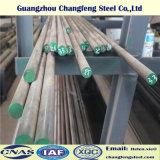 1.2344/SKD61/H13 Hor作業型の鋼鉄のための特別な合金鋼鉄