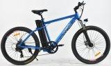 جبل جديدة دراجة كهربائيّة