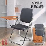 방석을%s 가진 최신 판매 교실 의자 금속 접는 의자 Foldable 의자