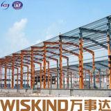 Prefabricated 공장에 의하여 주문을 받아서 만들어지는 디자인 빛 프레임 강철 구조물 그림