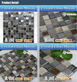 2018 Bathroom Water Proof Ceramic Wall and Floor Tile Stickers for Building Materials