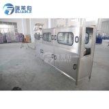 高品質100b/H 5ガロンのびんの洗濯機