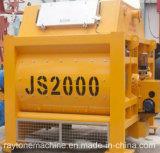 Js2000 구체적인 섞는 기계 쌍둥이 샤프트 시멘트 믹서