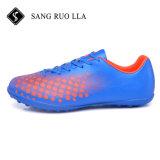 جديدة وصول [كنفورتبل] كرة قدم يبيطر كرة قدم رجال حذاء رياضة حذاء, رياضة حذاء