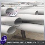 Tubo superficial blanco del tubo sin soldadura del acero inoxidable de la buena calidad 310S