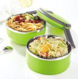 1400ml contenitore di alimento rotondo della casella di pranzo dell'acciaio inossidabile 2-Layer Bento 22150