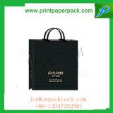 高品質のカスタム黒いロゴの光沢によって薄板にされるクラフト紙袋