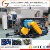 新しいデザインプラスチック粉砕機の木製のシュレッダー機械