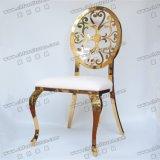 Yc-Ss44宴会のステンレス鋼の椅子と結婚する新しいデザインイベント