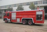 6X4 Isuzu 12 T 물 탱크 소방차 12000 L 물 화재 싸움 트럭
