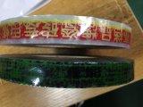 Nastro di colore di viscosità bassa BOPP per i profili di alluminio stampati