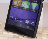Первоначально открынный M2 S50h для мобильного телефона Xperia