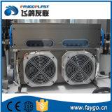 高速または容量の自動プラスチック水差し吹く機械