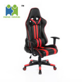 (ALVA) Fashion Innovative Cheap Gaming Racing Because Seat Swivel Flesh
