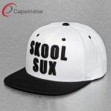 3D刺繍が付いている黒いPromotonalの方法5パネルのスポーツの急な回復の帽子(65050099)