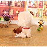 Stuk speelgoed van de Pluche Velboa van de Hond van Littele het Super Zachte Dierlijke