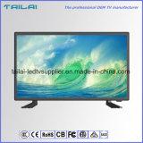 """18.5 """" super finos DVB-S2 / T2 / S / C / T LED TV digital HDMI de baixa potência"""