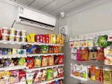 Сарай миниого супермаркета ночного магазина беспилотного напольный для покупкы самообслуживания