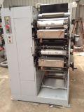 Impresora de Flexography con ULTRAVIOLETA (RY-420-2C)