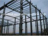 Uma boa estrutura de aço cor almoxarifado e oficina para a construção em aço