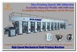 機械シャフトドライブ、高速自動グラビア印刷の印字機(DLYA-81000F)