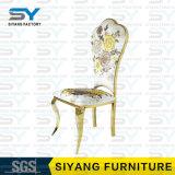 ホテルの家具の椅子を食事する現代椅子の宴会の椅子の金属