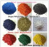 까만 백색 빨강 노랗고 또는 파랗고 또는 녹색 또는 자주색 착색제 플라스틱 주된 배치 공장