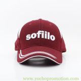 中国の製造業者の100%年の綿のあや織りサンドイッチピークの野球帽
