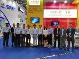 Het Systeem van de Begeleiding van de Ultrasone klank van Wuxi