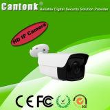 Камеры фокуса HD-IP горячего сигнала мотора 4MP 5X автоматические