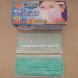 Nonwoven desechables mascarilla quirúrgica para con Earloop Dental