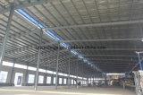 Высокие рентабельные здания сарая фабрики стальной структуры