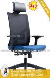 높은 뒤 사무용 가구 메시 크롬 금속 기초 사무실 의자 (HX-YY009A)