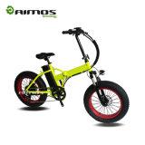20 بوصة [250و] ذكيّة يطوي [إبيك]/درّاجة كهربائيّة/درّاجة كهربائيّة