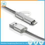1개의 USB 데이터 비용을 부과 케이블 이동 전화 부속품에서 좀더 5V/1.5A
