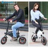 젊은 S-013-3를 위한 전기 자전거 EU 플러그 자전거를 접히는 Smartek 4 바퀴