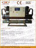 Réfrigérateur refroidi à l'eau Sg-25 de vis industrielle