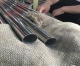 304枚のミラーの磨かれたステンレス鋼の管