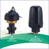 給水システムの自動自動プライミングポンプ