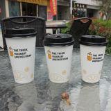 熱い飲み物のための水漏出8ozコーヒーカップのふた無し