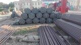 JIS S45c métal de barres rondes en acier au carbone