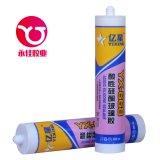 Fabricación china Adhesivo de vidrio acético / Sellador de silicona (YX-688)