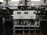 Vollautomatischer vertikaler heißer Messer-Film-lamellierende Maschine [GFM-126LCR]