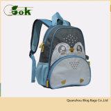 Sacs de livre mignons d'école de fille d'enfants de sac à dos de bébé de créateur