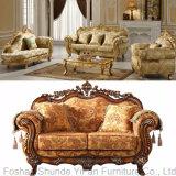 أريكة ثبت مع خشبيّة أريكة إطار لأنّ أثاث لازم بيضيّة ([619د])