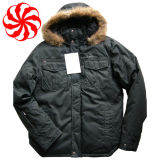 Зимняя одежда (ДС-7)
