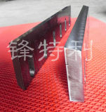 플라스틱 기계 잎 또는 플라스틱 절단 잎 (3896)