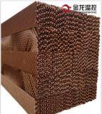 Le Refroidissement évaporatif Qingzhou Pad Pad de refroidissement à eau // tampon humide pour effet de serre, Maison de la volaille