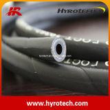 Fabricant de câble tressé hydraulique flexible en caoutchouc/Tube/Pie SAE 100 R4